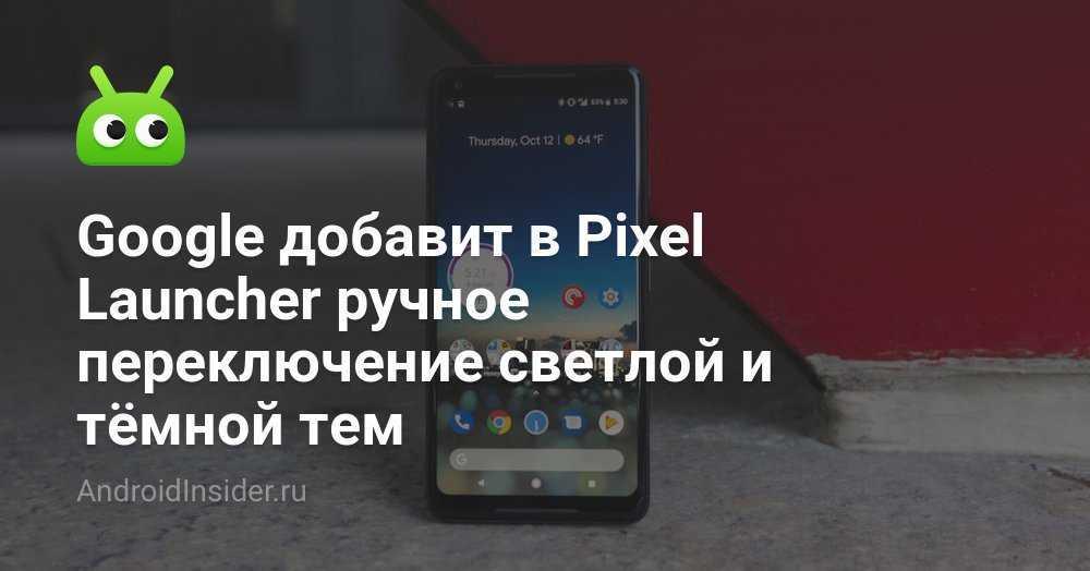 Google сделает камеру дешёвых android крутой как у google pixel