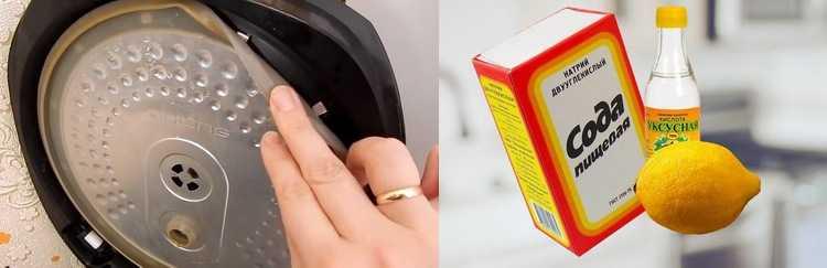 Как отмыть мультиварку от жира внутри в домашних условиях: уксусом и содой (видео)