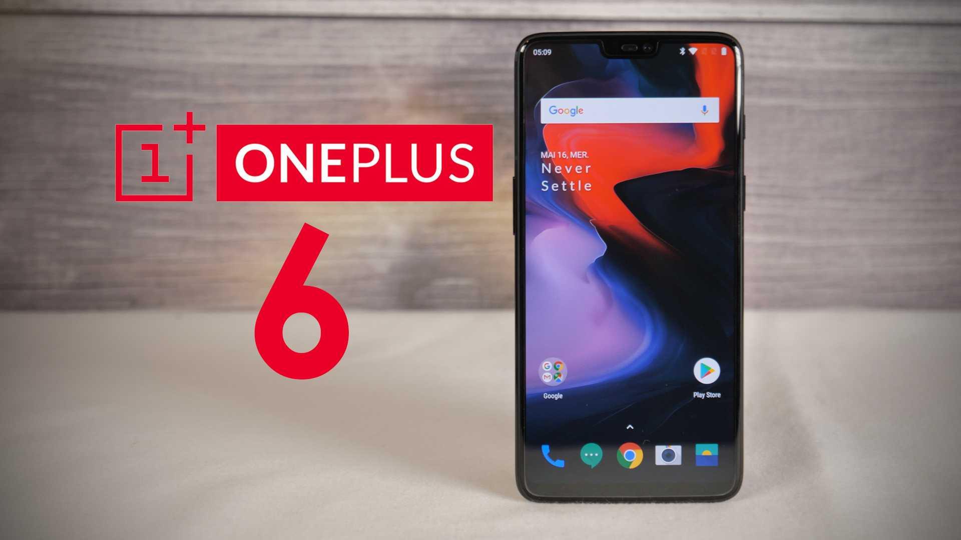 Нельзя покупать oneplus 7