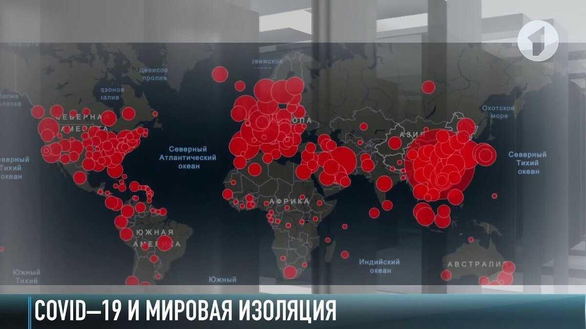 Какие глобальные события прикрывают истерией вокруг коронавируса covid-19 | заговор элит