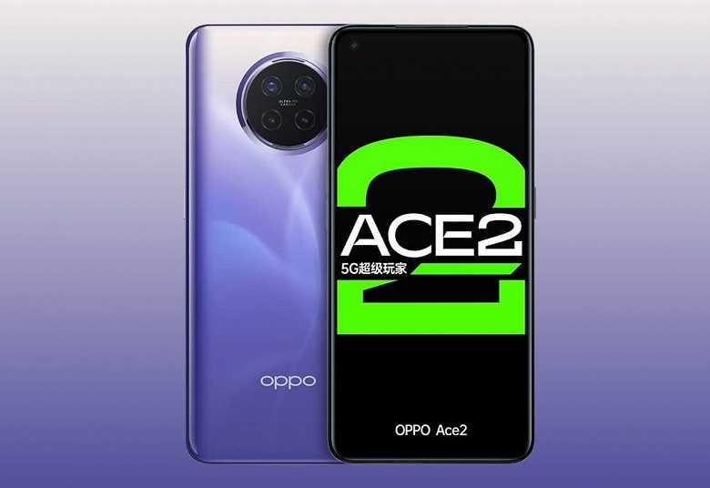 Oppo ace2: первый обзор смартфона и характеристики
