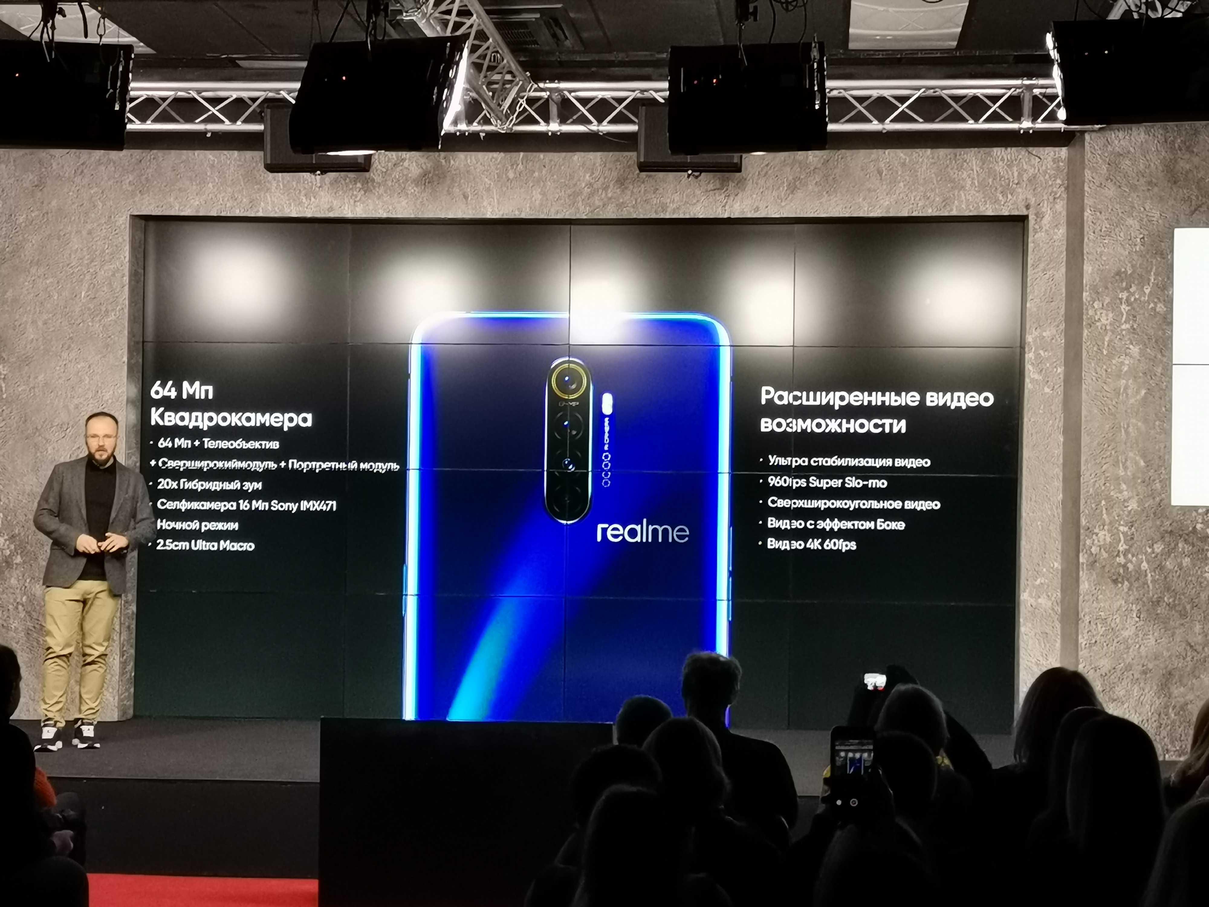 Подтверждена дата презентации sаmsung galaxy note 20. что покажут еще? - androidinsider.ru