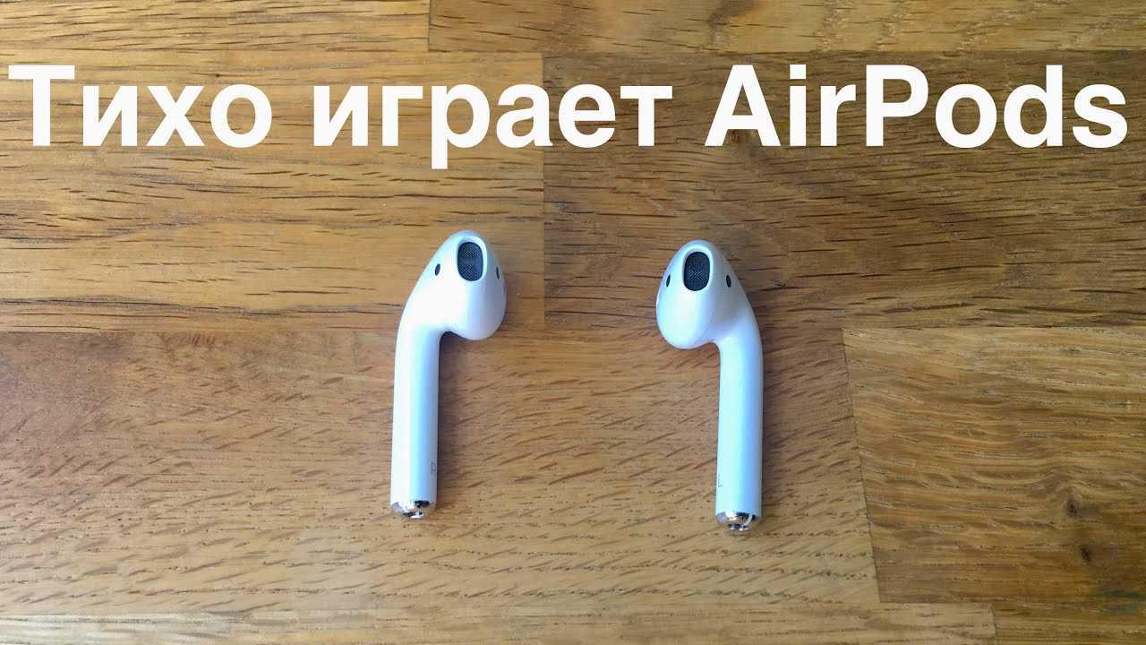 Обзор китайской копии наушников airpods pro. это нечто