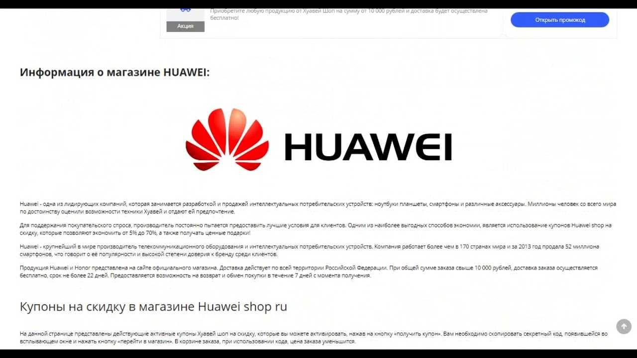 Почему сша сегодня убила смартфоны huawei