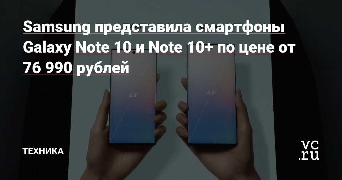 Решение проблем с беспроводной зарядкой на samsung galaxy note 10