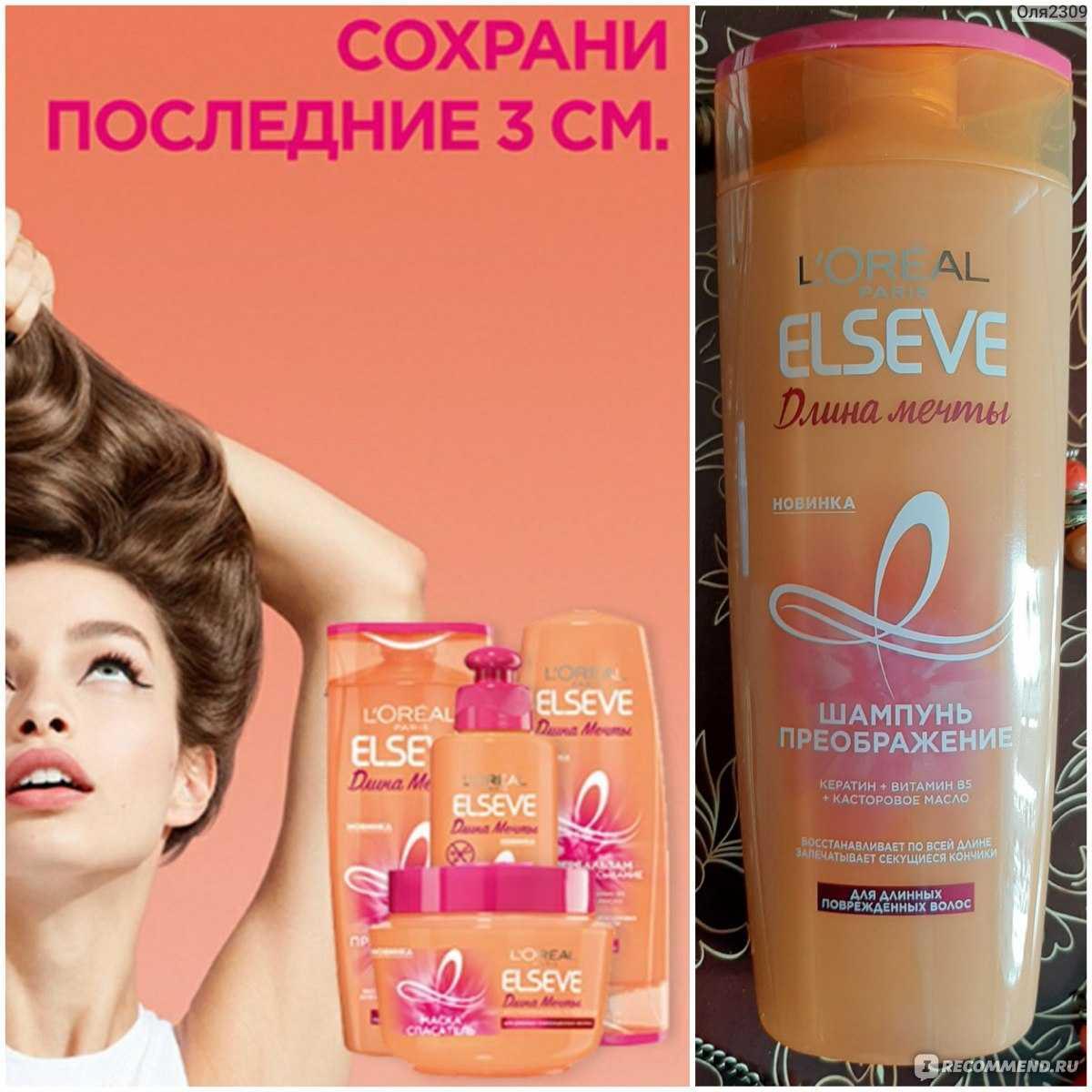 Полезные и вредные шампуни для волос. как выбрать хороший шампунь? | «сила волос»