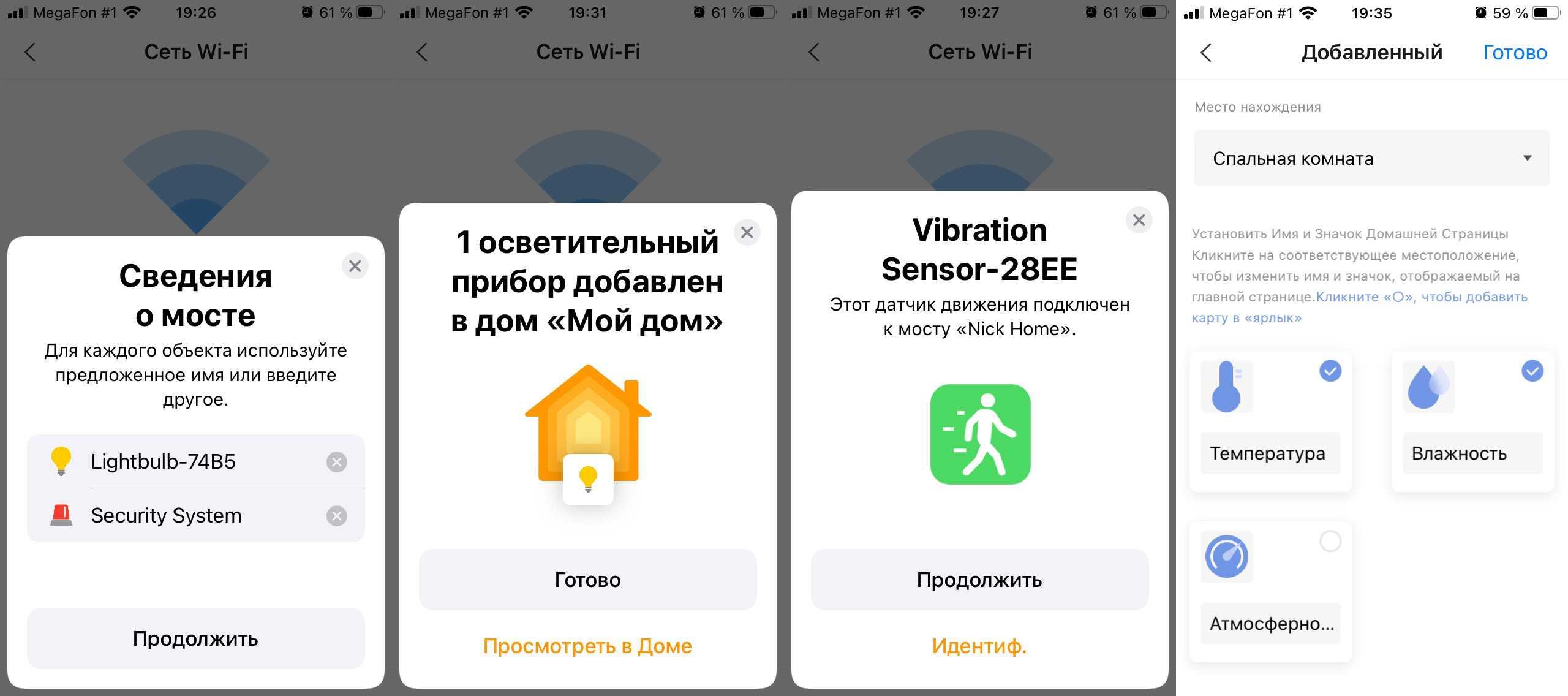 Обзор ipad air 2020: стоит ли он своих денег | appleinsider.ru