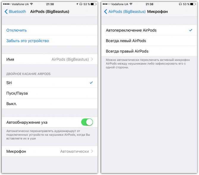 Apple выпустила ios 14.2 beta 2 для разработчиков. как скачать