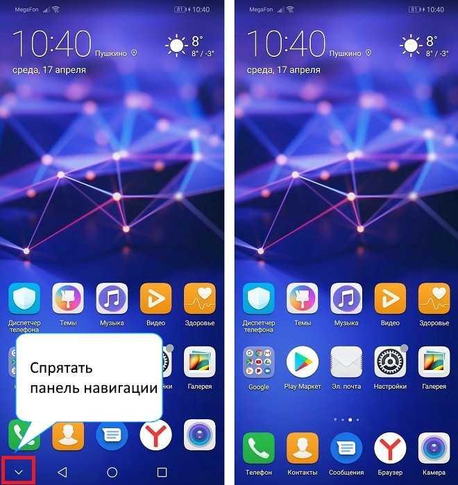 Смартфон honor 9x с боковым сканером отпечатков и мощным wi-fi в 2020 году
