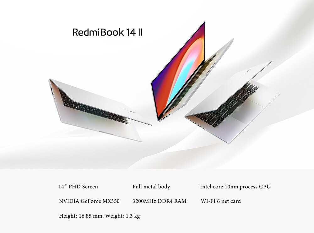 Huawei выпускает ноутбук без intel и windows: на китайском государственном linux и собственном arm-процессоре