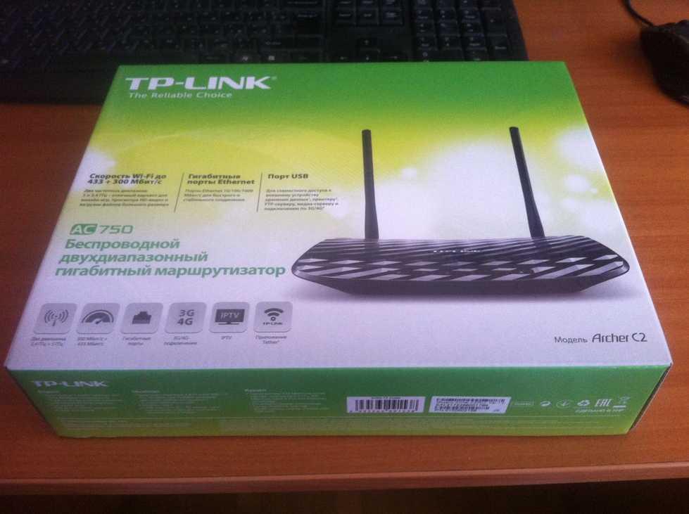 Обзор tp-link archer c80: новый гигабитный mu-mimo wi-fi роутер - root nation обзор tp-link archer c80: новый гигабитный mu-mimo wi-fi роутер - root nation