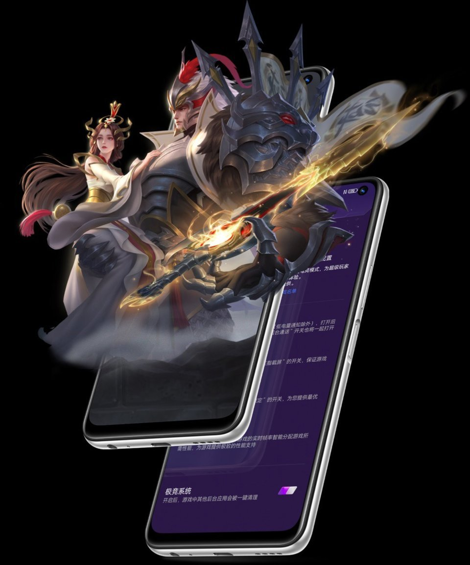 В своей социальной сети Weibo компания Vivo представила новые снимки своего многообещающего смартфона iQOO Z1 который должен первым получить новый процессор компании