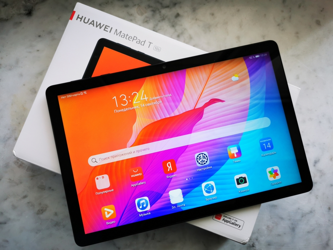 Китайская компания Huawei анонсировала для жителей Европы новый бюджетный планшет под названием MatePad T8 Сразу стоит сказать что характеристики весьма скромные но