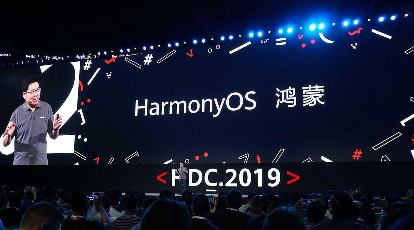 Введение санкций со стороны США в отношении Huawei привело к тому что китайский производитель разработал собственную операционную систему