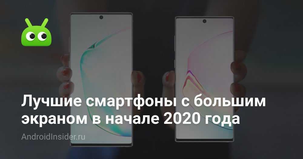 Смартфоны xiaomi 2019: все последние модели от недорогих до флагманов