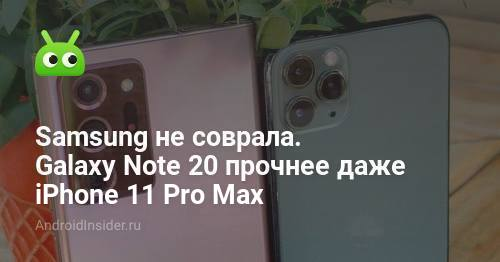Samsung galaxy note 20 против galaxy note 10: битва note | cdnews.ru