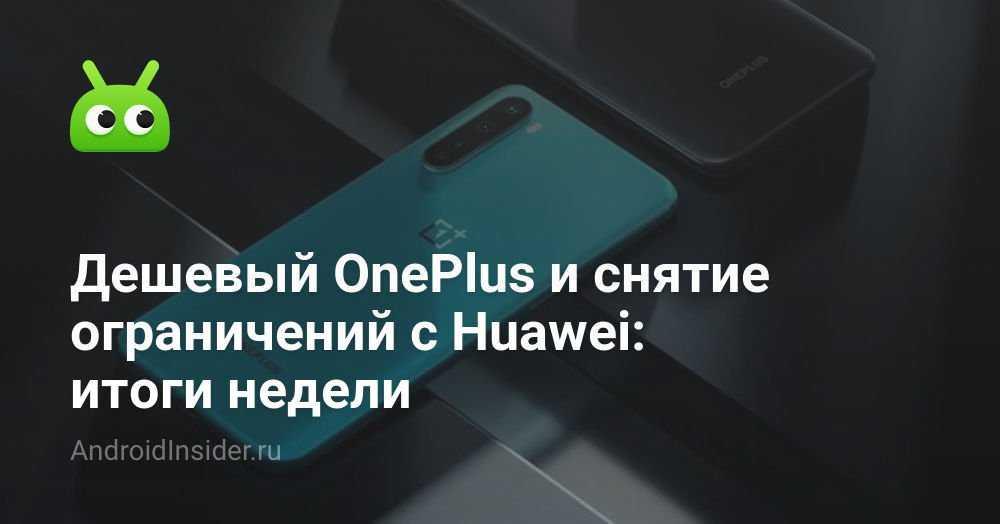 В TENAA зарегистрировали новый смартфон от компании Huawei который проходит под кодовым названием LIO-AN00m Специалисты уверены что речь идет об упрощенной версии