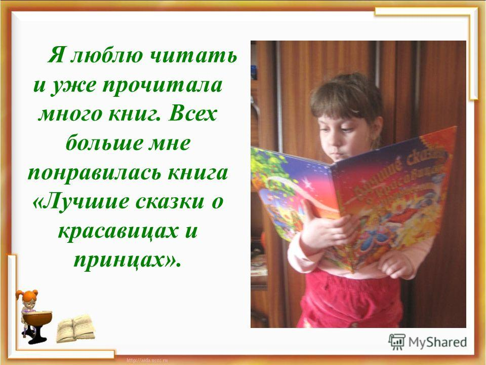 Как выбрать электронную книгу - полное руководство от tehcovet.ru