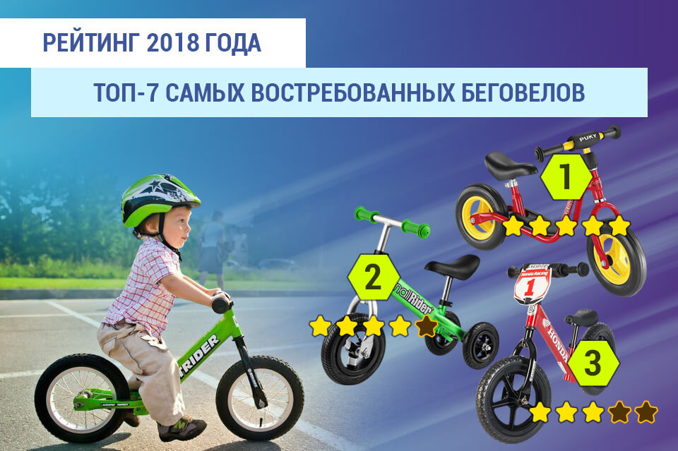 Рейтинг лучших велобегов 2021: обзор цен, отзывы