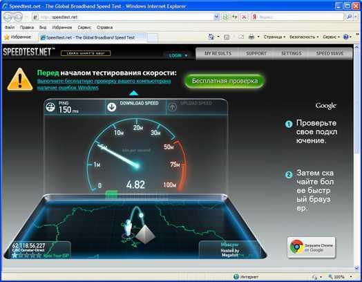 Роутер который не режет скорость по wi-fi и дает 100 мбит/с и больше