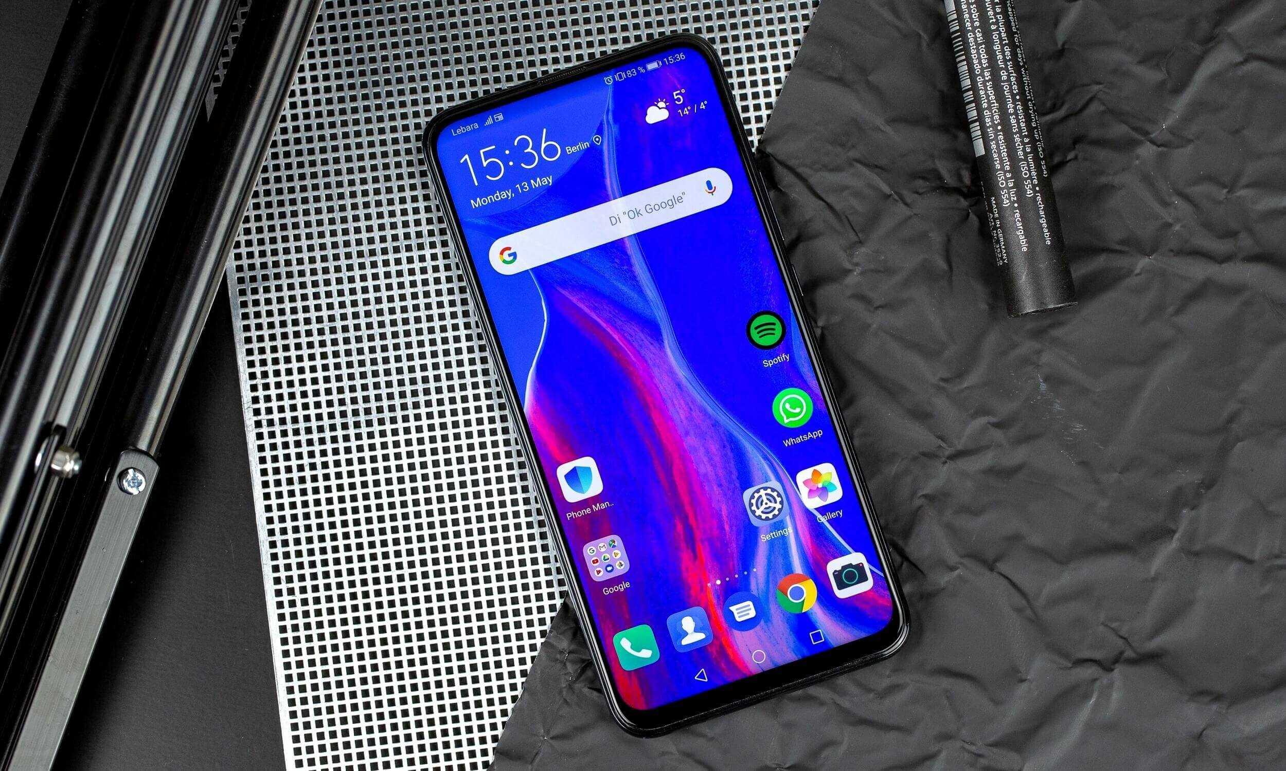 Розыгрыш смартфона huawei p smart z с выдвижной камерой розыгрыш смартфона huawei p smart z с выдвижной камерой