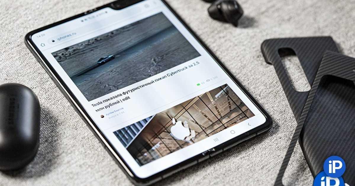 Пять причин не покупать складной смартфон сейчас - androidinsider.ru