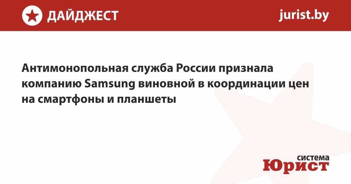 Samsung electronics co ltd (005930)