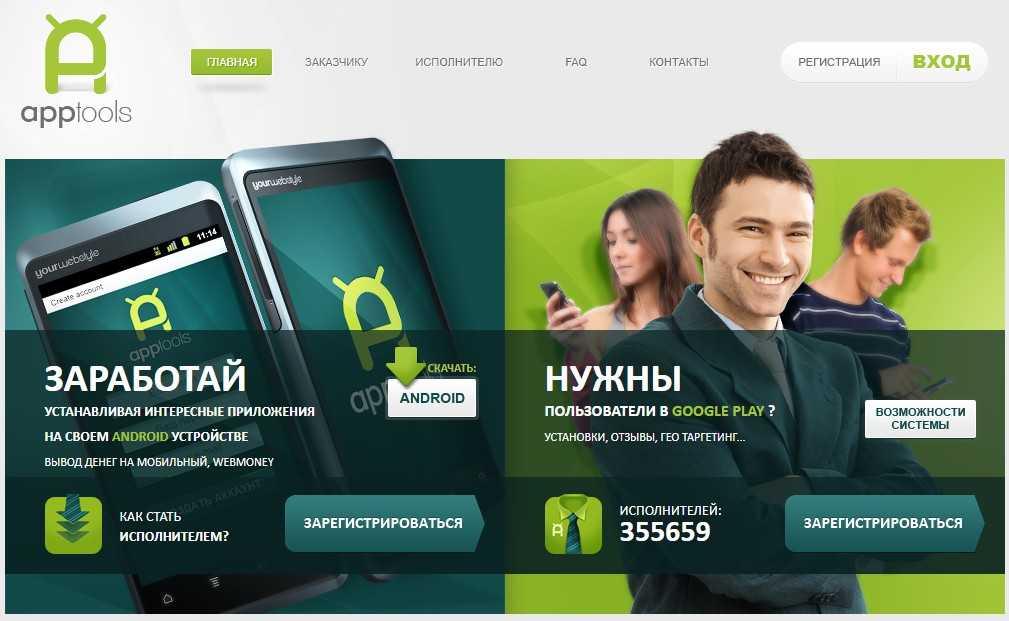 Что мы ценим в смартфонах и от чего не готовы отказаться владельцы google pixel - androidinsider.ru