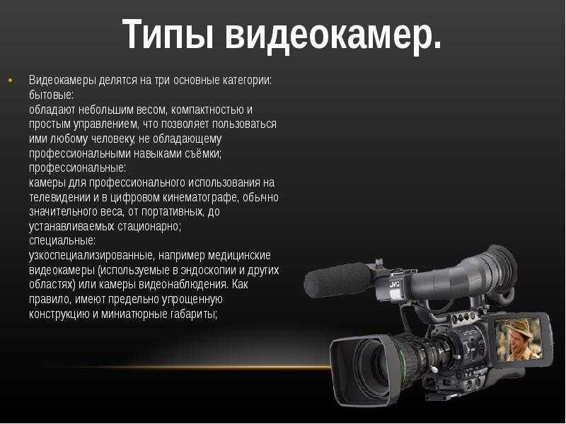 Как выбрать фотоаппарат для качественных снимков и не переплатить — пошаговая инструкция и топ-5 лучших моделей