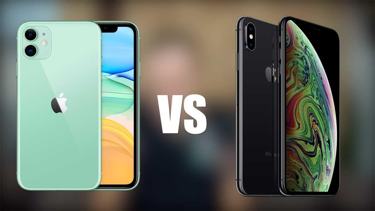 Есть ли смысл покупать iphone 11