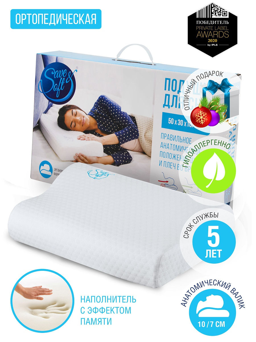 Как выбрать подушку для сна + рейтинг лучших производителей