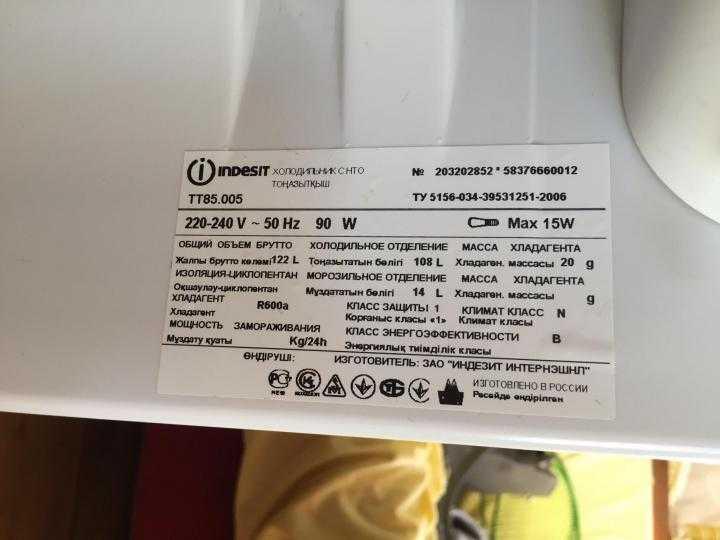 Выбор климатического класса холодильника: виды и особенности классов, сравнительная таблица, советы и рекомендации для лучшей покупки