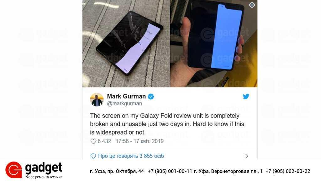 Samsung galaxy s21: дата выхода, обзор, технические характеристики, цена 2020 года