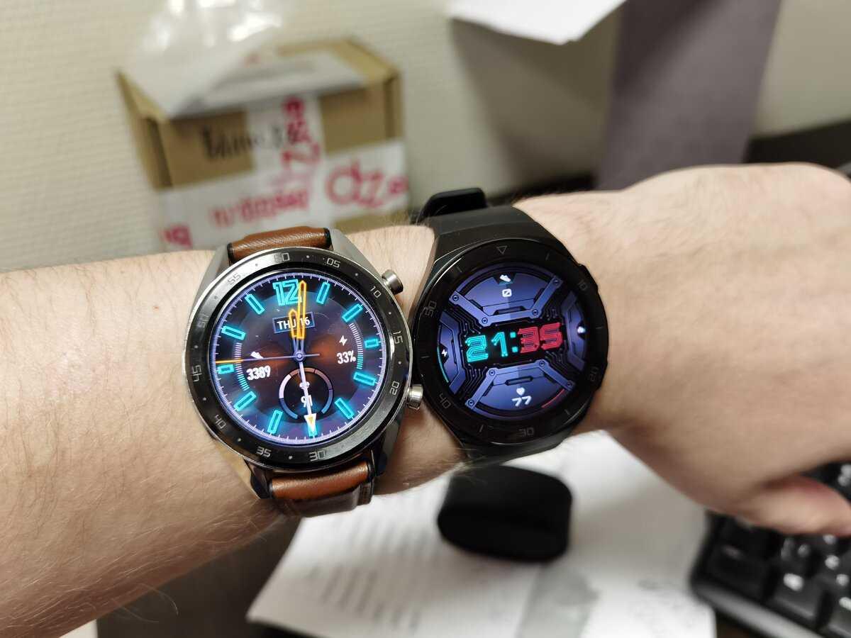 Циферблаты для honor magic watch 2 /  huawei watch gt/gt 2
