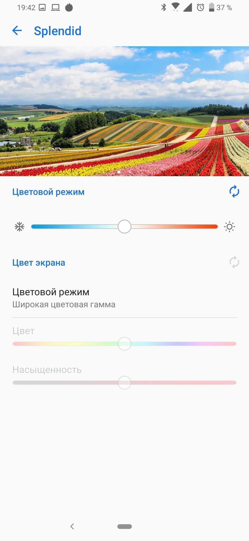 Обзор смартфона asus zenfone 6: флагман без предрассудков / смартфоны