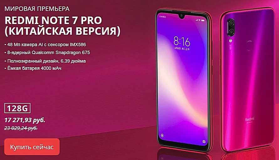 Пять телефонов xiaomi, которые я не куплю и вам не посоветую - androidinsider.ru
