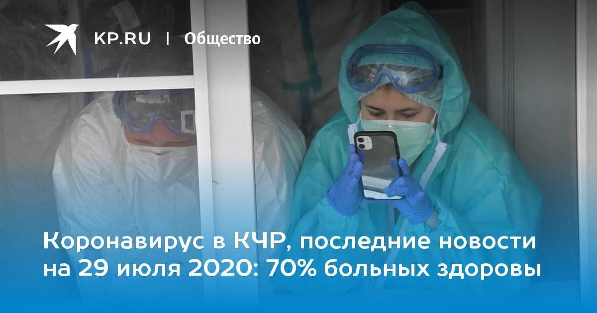Воз предупреждает о высоком риске третьей волны коронавируса в начале 2021 года