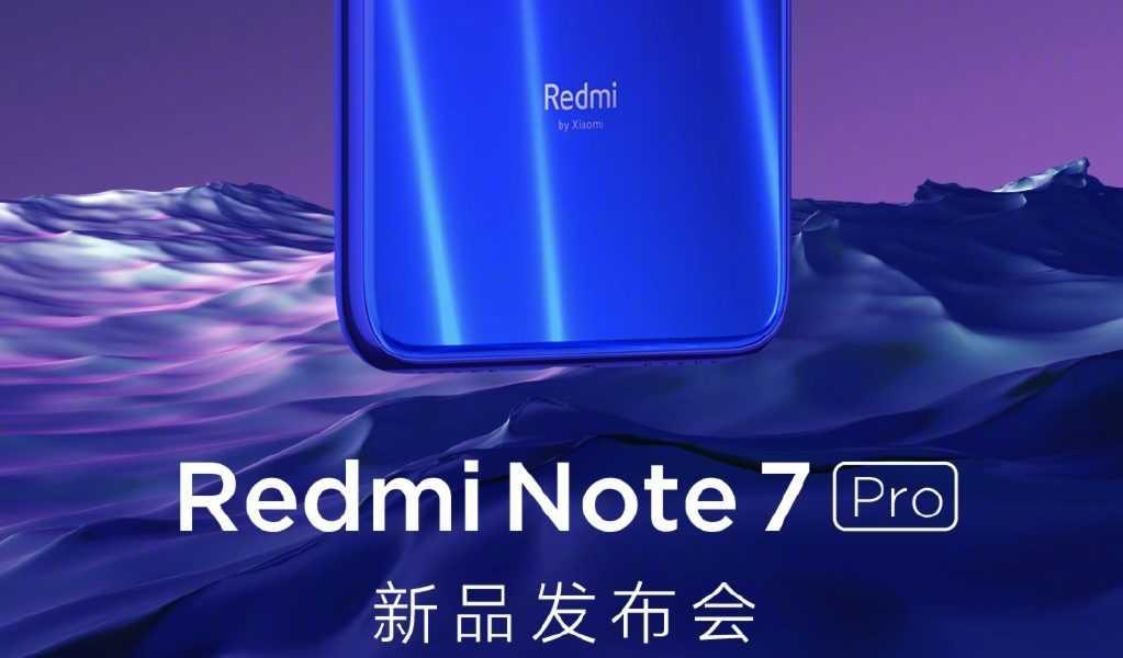 5 минусов redmi note 7, о которых молчит xiaomi |  палач | гаджеты, скидки и медиа