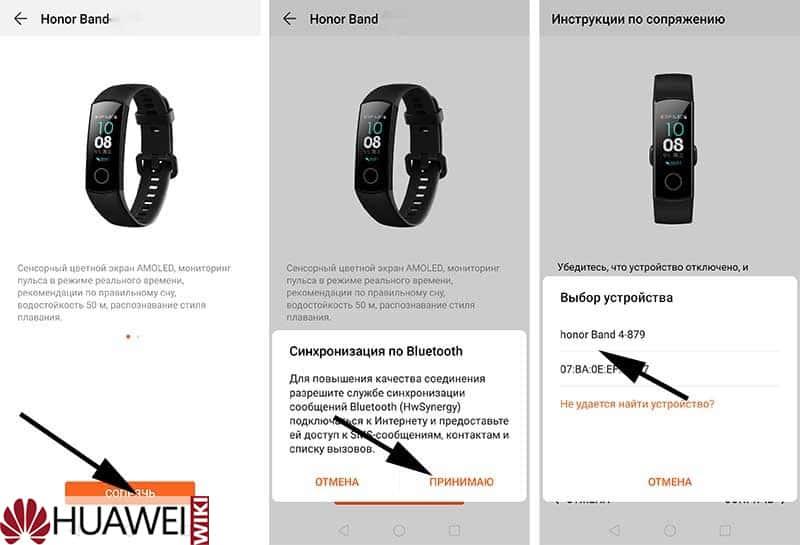 Специалисты Huawei продолжают усердно трудиться для удовлетворения потребностей своих пользователей В частности выпущено новое обновление для умного браслета Huawei