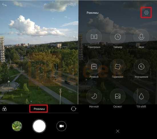 Появилась информация о смартфонах xiaomi, которые первыми получат miui 12