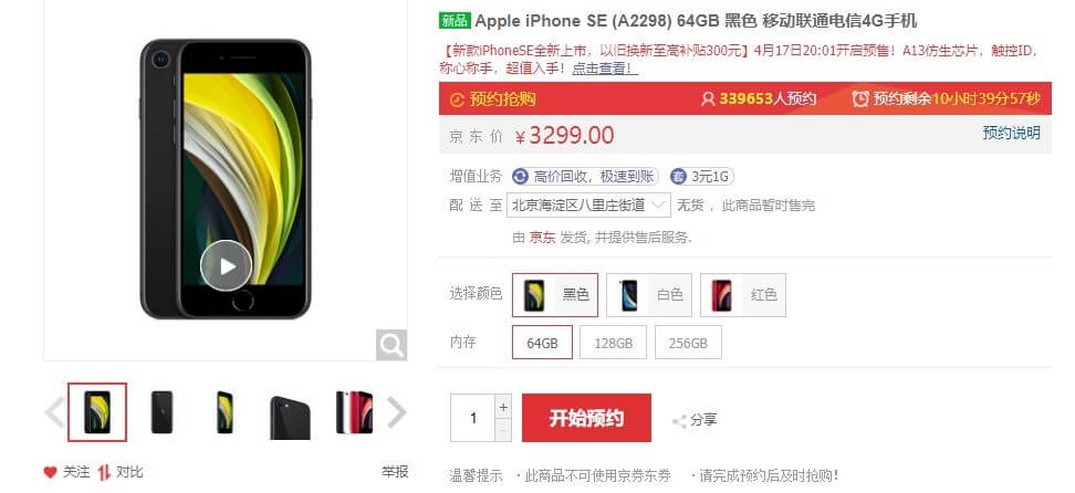 Почему я куплю iphone se 2020 и вам его советую | appleinsider.ru