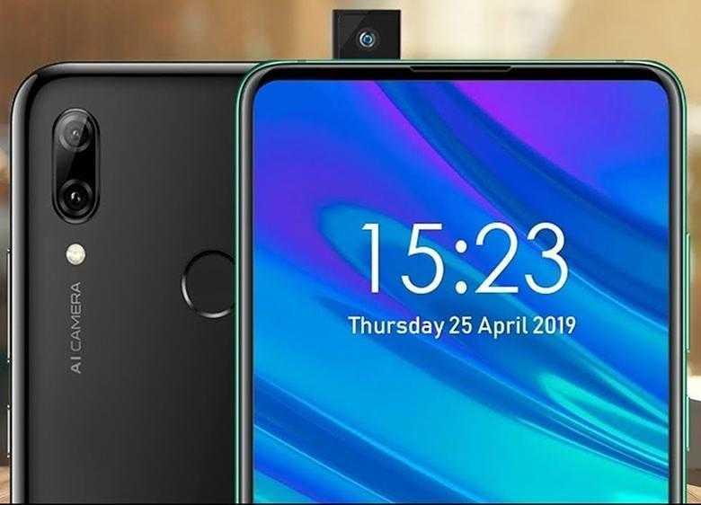 Huawei p smart - новый смартфон в среднем классе от huawei
