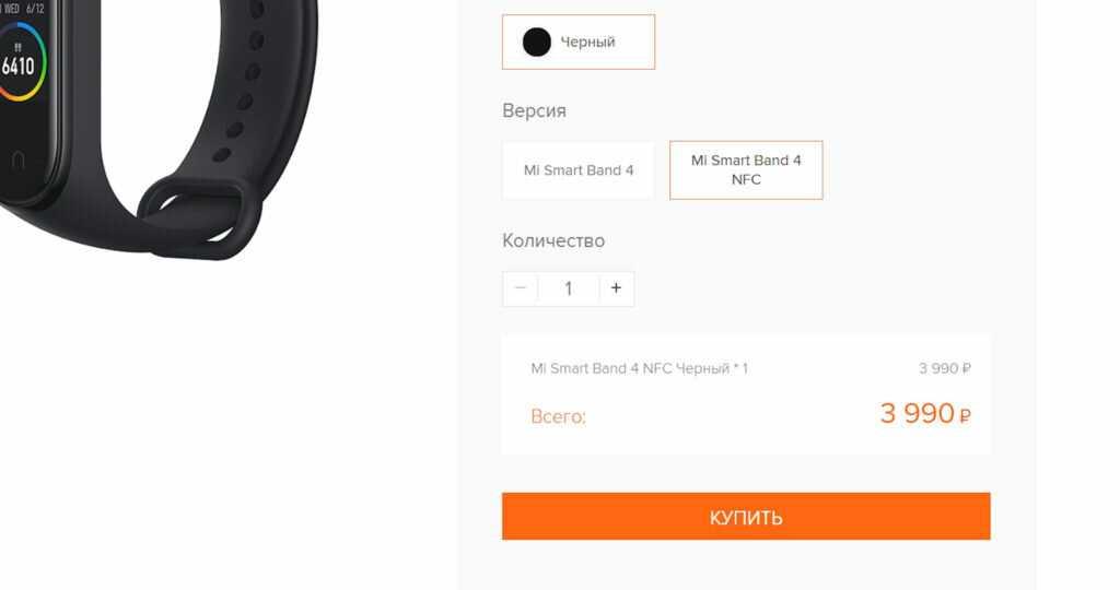 Xiaomi mi band 5 (mi smart band 5): инструкция на русском языке. подключение, функции, настройка