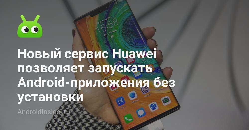 Относительно недавно южнокорейский бренд Samsung представил телевизоры с поддержкой 8К Ожидать ответа от компании Huawei долго не пришлось