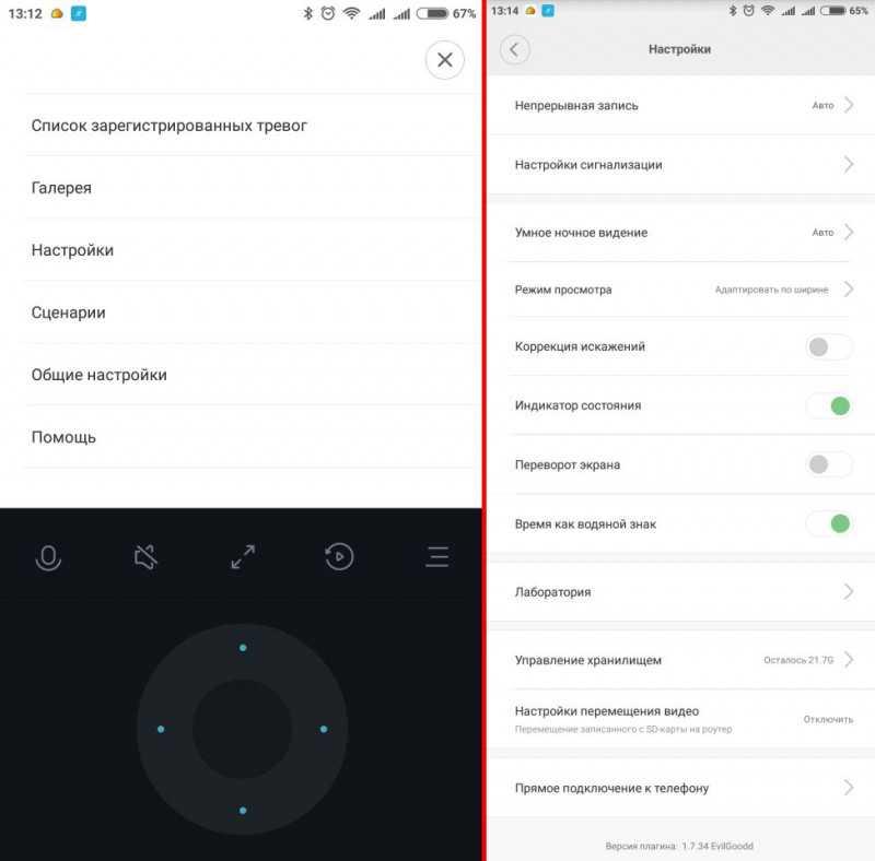 Xiaomi впервые показала свой гибкий смартфон. видео - cnews