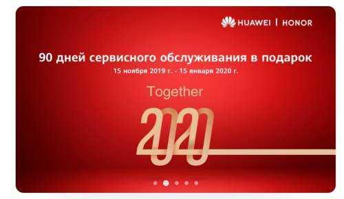 Сша надолго отложили запрет на huawei. слишком велика технологическая зависимость