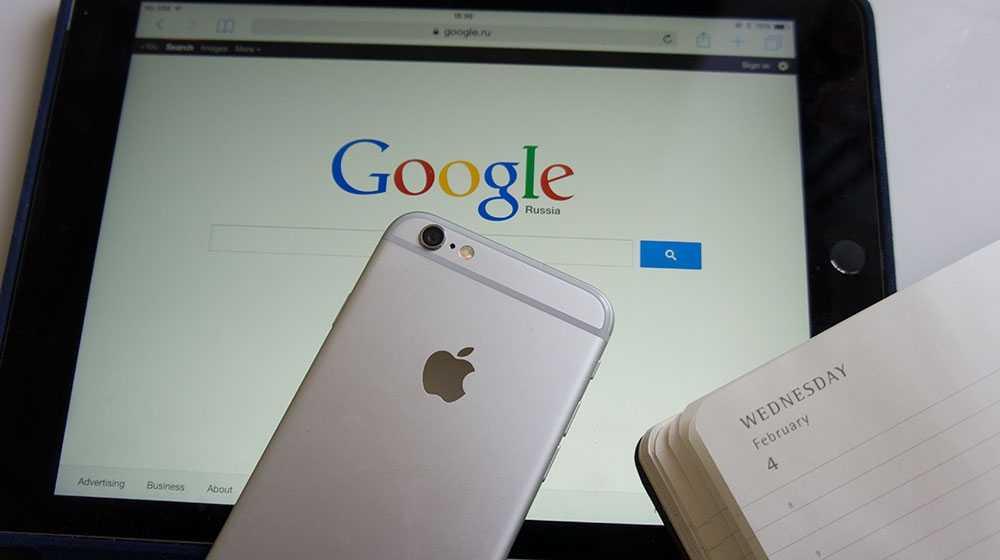 Apple нужен свой поисковик на замену google. какой и где его взять