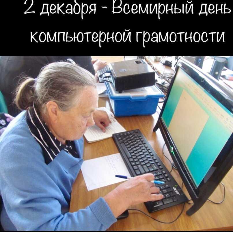 Как выбрать материнскую плату для компьютера