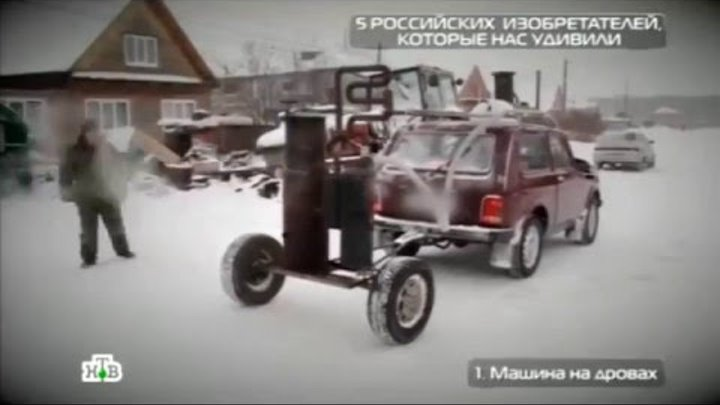 Плодовитый российский изобретатель растерзал apple в патентном суде