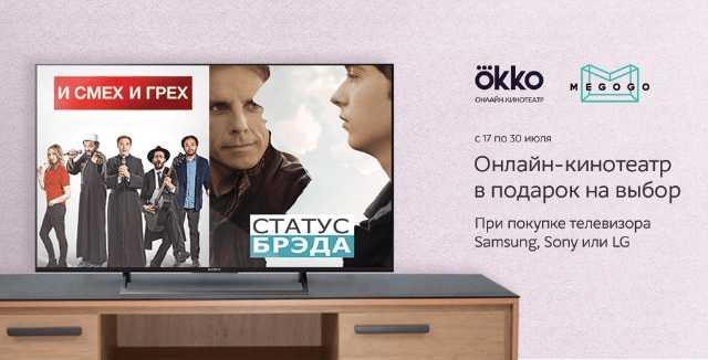 Как выбрать телевизор правильно – 11 советов 2020 — gethom.com
